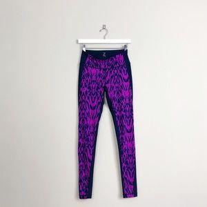 Zella   blue purple print skinny workout leggings